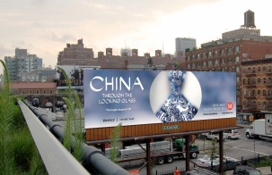 Highline Billboard