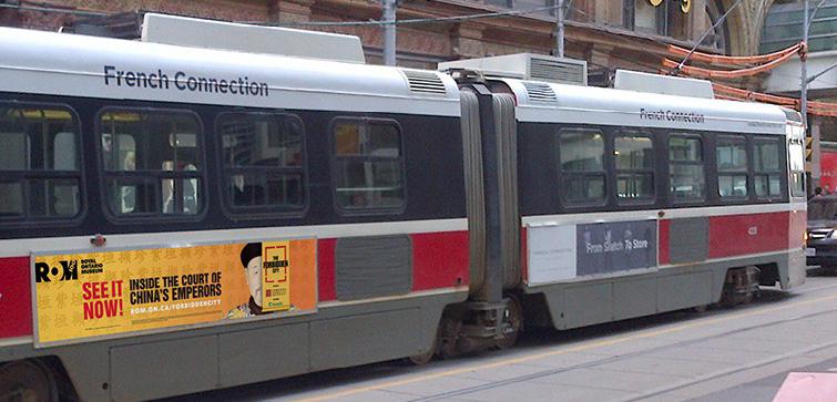 rom-0022a-forbidden-city_streetcar_17-375x3-75_insitu_v71.jpg